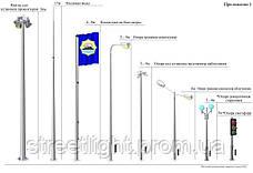 Оцинкованная металлическая опора высотою 12 метров диаметром 190*65 мм с толщиною стенки 4 мм, фото 3