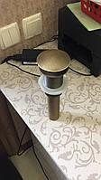 Донный клапан клик-клак (удлиненный) бронзовый AMETIST, фото 1