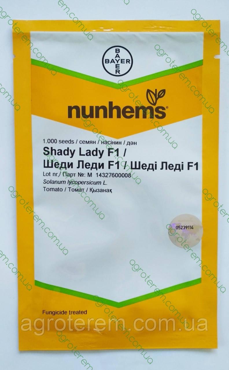 Семена томатов Шеди Леди F1 (Shady Lady F1) 1000 с