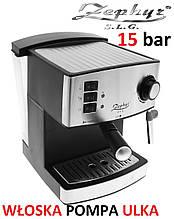 Кофеварка для эспрессо и капучино Zephyr ЗП-1171-F