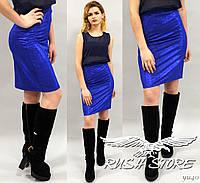 Блестящая юбка из люрекса