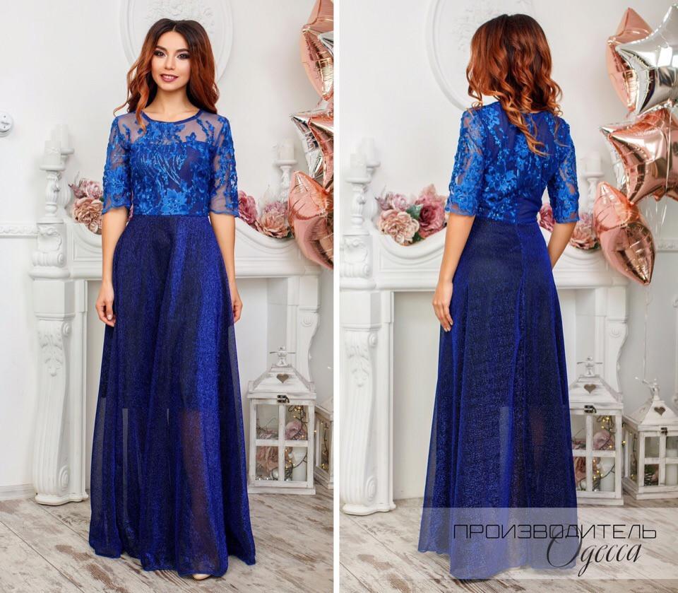 1e15d847087 Нарядное приталенное длинное платье с пышной юбкой из люрекса и кружевной  верх S
