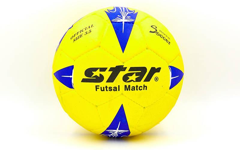 Мяч для футзала №4 Outdoor STAR