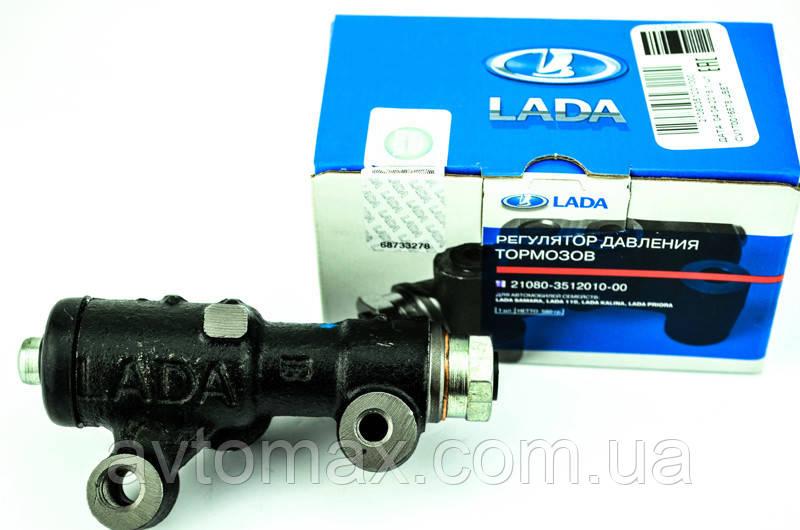 Регулятор давления тормозов 2108 в сборе АвтоВАЗ 21080351201000