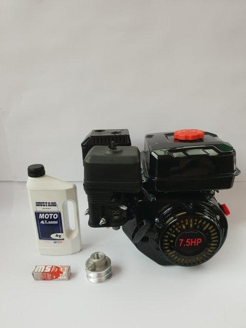Двигатель бензиновый 7,5 л,с Lifan 20 мм вал  шпонка+в подарок масло, шкив, свеча.