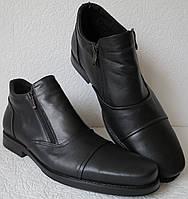 Зимові чоловічі шкіряні чорні черевики класичні шкіряні великого розміру  гігант шкіра 46 47 48 49 50 21eda8264932f