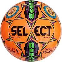 Футзальный мяч Select Futsal Super, фото 1