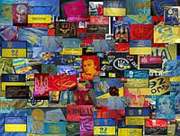 Українські прапори.
