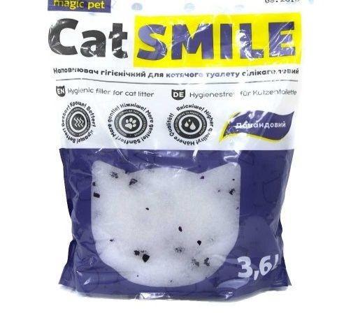 Наповнювач Cat Smile Lawanda Кет Смайл сілікагелевой з ароматом Лаванди 3.6л (1,8кг)