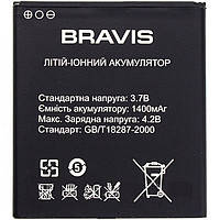 Аккумулятор Bravis Solo Highpower (90-100%) Original