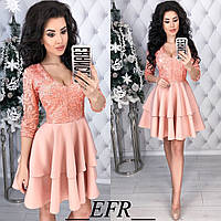 5a66cb08db555f9 Гипюровое вечернее платье в Украине. Сравнить цены, купить ...