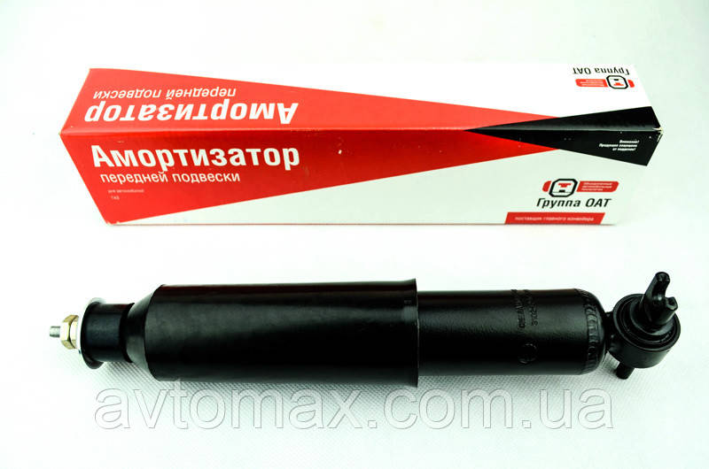 Амортизатор ГАЗ (Волга - 24, Волга - 3110) передней подвески гидравлический (СААЗ) АвтоВАЗ