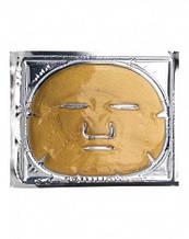 Коллагеновая маска против морщин для увядающей кожи с биозолотом и стволовыми клетками Арганы, Beauty Style