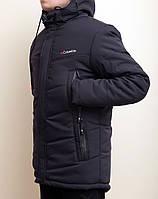 75ac77929865 Зимняя мужская куртка Columbia темно-синяя с теплым капюшоном