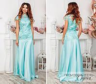 aca74e9d57b Нарядное приталенное платье до бёдер из кружевной ткани и расклешенной  юбкой из королевского атласа S