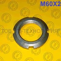 Гайка круглая шлицевая по ГОСТ 11871-88, DIN 981. М60х2, фото 1