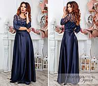 a27990bcdb7 Нежное длинное платье в пол верх из кружева расшитое пайеткой и юбка из  королевского атласа S