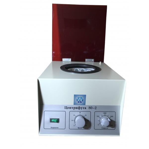 Центрифуга лабораторна Ц-80-2