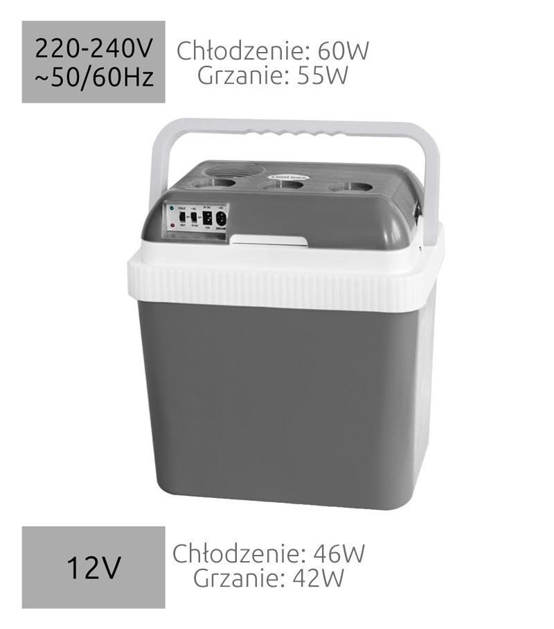 Автомобильный холодильник электрический 24L 12/240