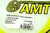 Стойка стабилизатора 2108 переднего (к-кт 2 шт) АМТ АМ08-2906050, фото 2