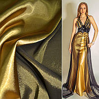 Атлас стрейч хамелеон темне золото-ш.150 (10118.029)
