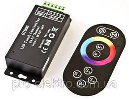 №72 RGB Контроллер 18А Радио - (черный сенсорный пульт) 8 кнопок 1009695