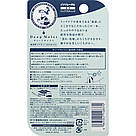 Гиалуроновый Бальзам для губ Mentholatum Deep Moist SPF20 PA+ 4.5g (без ароматизатора), фото 3