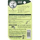 Гиалуроновый Бальзам для губ Mentholatum Deep Moist LipBalm Menthol 4.5g, фото 2