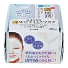 Увлажняющая маска для лица HADA LABO Koi-Gokujyun Moist White Mask 20 шт, фото 2