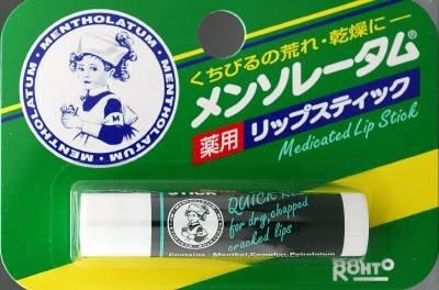 Лечебный бальзам для губ Mentholatum Medicated Lipstick 4.5 g