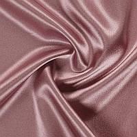 Атлас стрейч шамус серо-розовый ш.150 (10119.029)