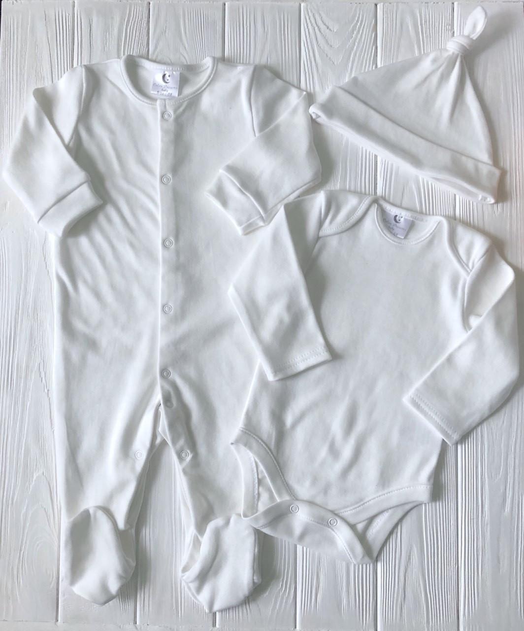 Детский комплект из трех предметов  Молочный