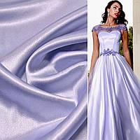 Атлас стрейч шамус светло-фиолетовый ш.150 (10119.100)