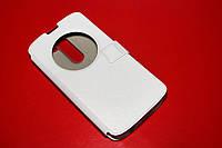 Кожаный чехол книжка для LG L Bello Dual  D335 белый