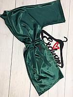 Домашний женский халат на 42-44