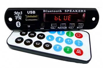 Беспроводной Bluetooth MP3 плеер модуль FM Bluetooth приёмник FM MP3 WMA WAV