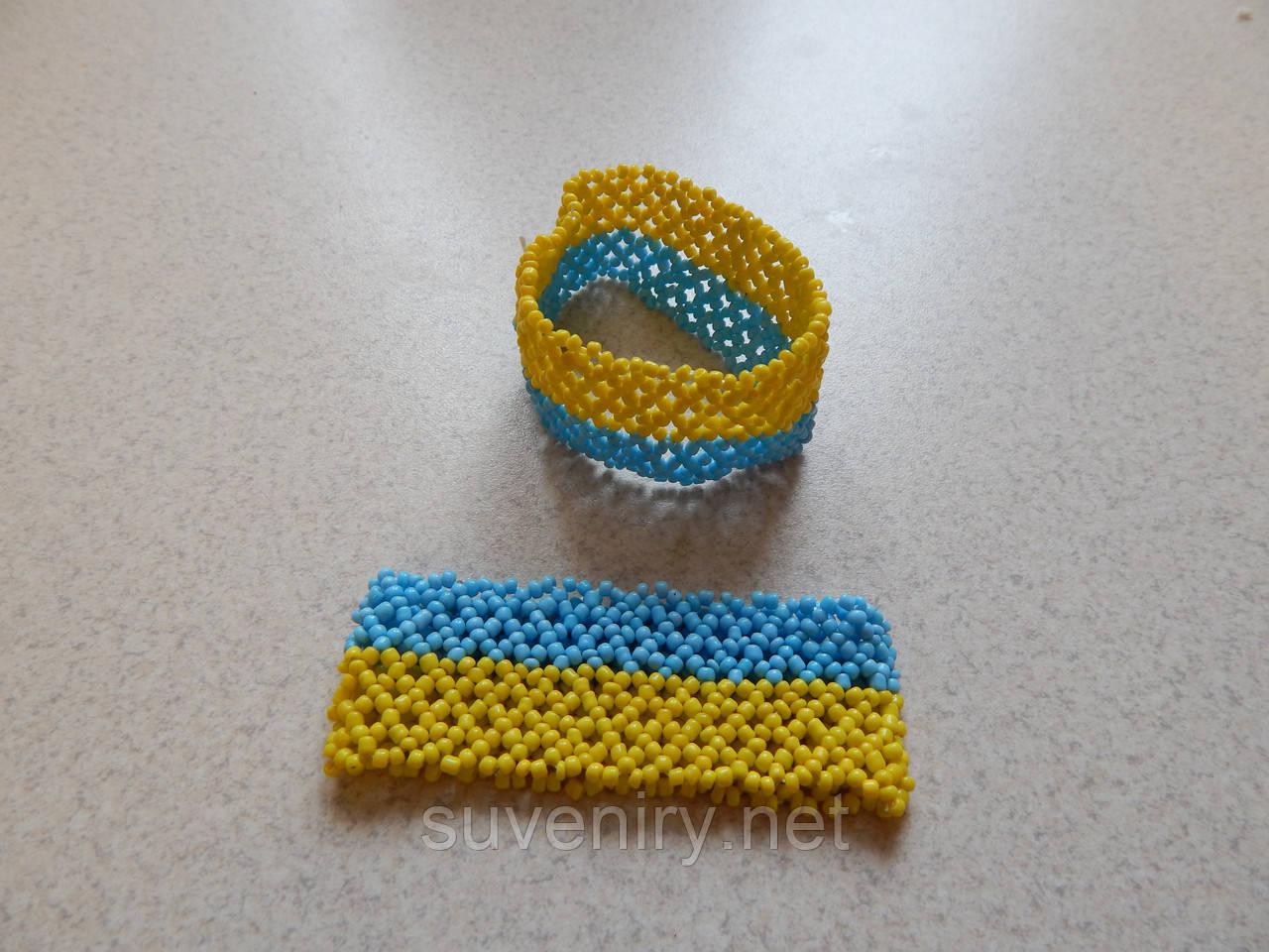 Браслет из бисера с украинским флагом