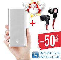 ЛУЧШЕЕ КАЧЕСТВО! Xiaomi 20800 + НАУШНИКИ В ПОДАРОК! Power Bank Mi Повербанк Внешний Аккумулятор