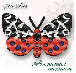 Алмазная техника 14,5х9,5см бабочка-магнит «Медведица Кайя (Arctia caja)»