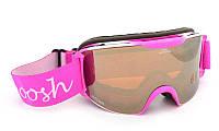 Горнолыжная маска Woosh Унисекс  цвет Pink