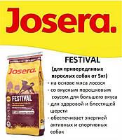 Сухой корм Josera Festival (для привередливых собак средних и крупных пород) на развес
