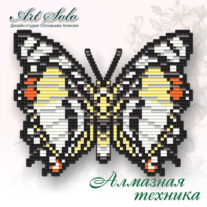 Алмазна техніка 145х120мм метелик-магніт «Благородний харакс (Charaxes nobilis)»