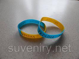 Браслет силиконовый с надписью Украина