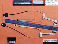 Шлейф матрицы для ноутбука HP ProBook 4540s, 4730s, 4740s, 40pin (normal LCD)