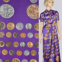 Шелк японский фиолетовый в монеты, ш.145 (10165.005)