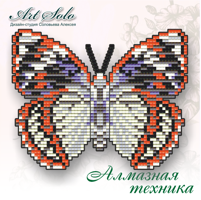 Алмазная техника 145х115мм бабочка-магнит «Переливница Шренка (Mimathyma schrenckii)»