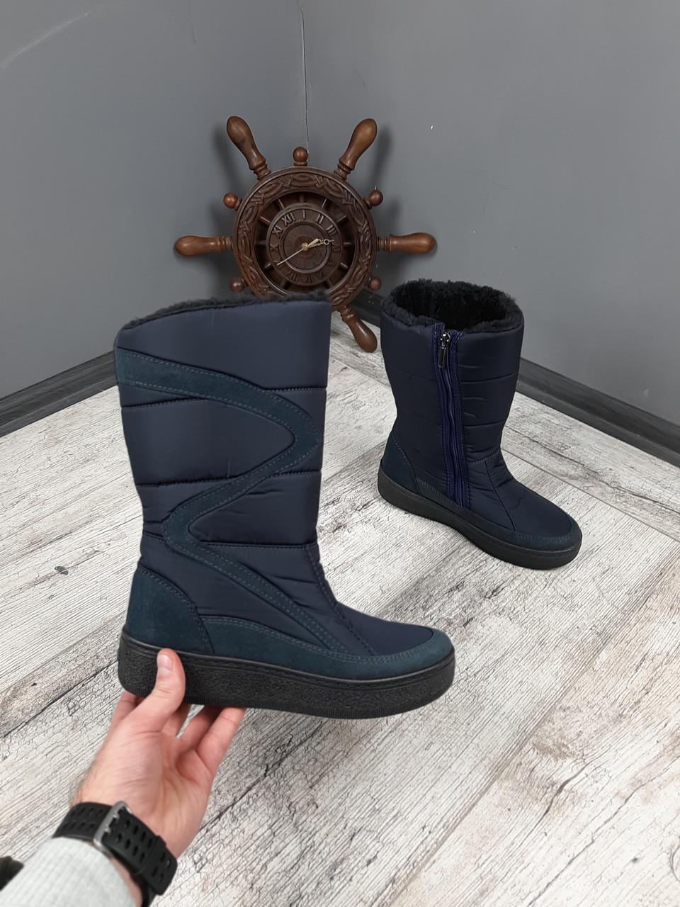 Сапоги, дутики влагостойкие Paolla, обувь зимняя на меху, Украина