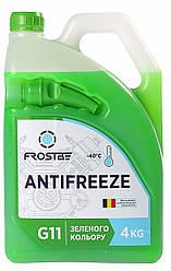 Фнтифриз Frostbe G11 4кг