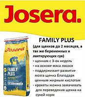 Сухой корм Josera Family Plus (для щенков и лактирующих сук средних и крупных пород) на развес