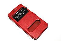 Кожаный чехол книжка для Samsung Galaxy A5 A500 красный